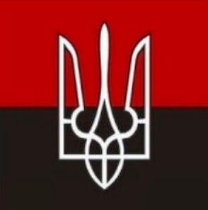 symbolika UPA